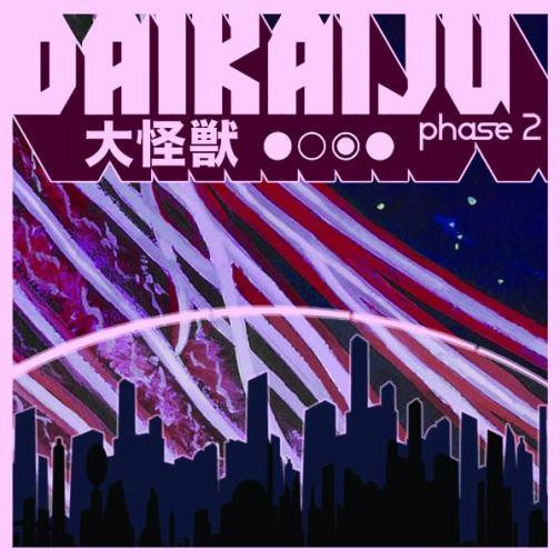 dakaiju_phase_2_2010