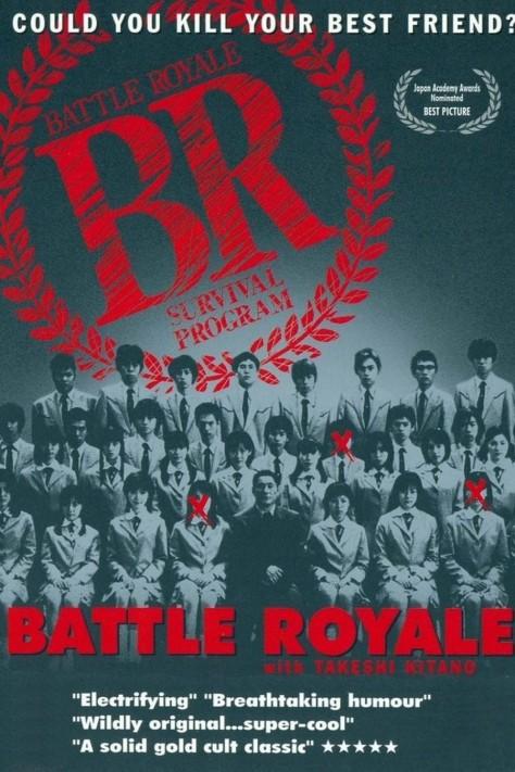 battle_royale_poster