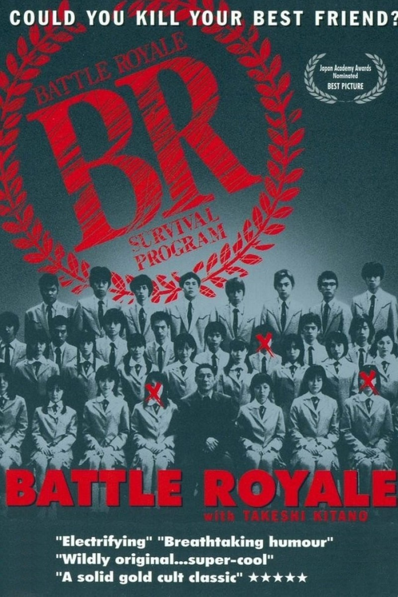 battle_royale_poster