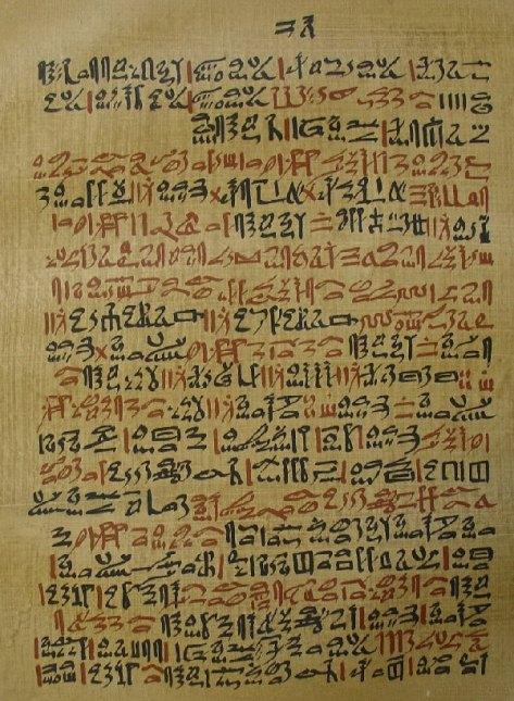 papirus_ebersa
