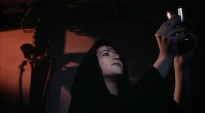 Północ (1982)