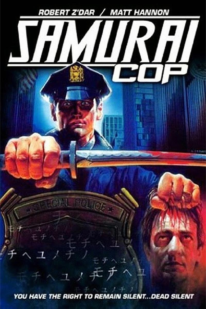 samurai_cop_1991_poster