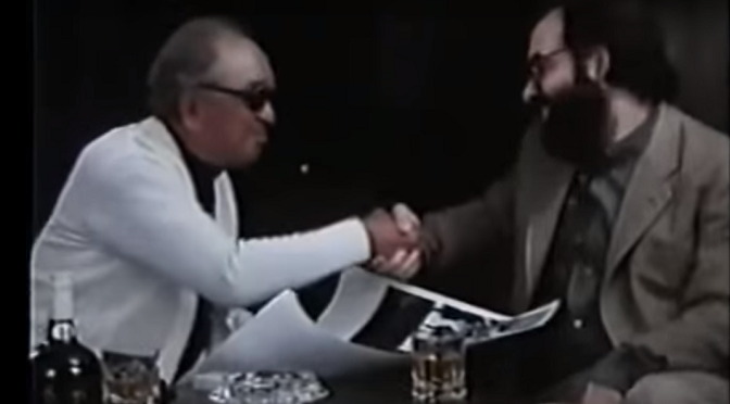 kurosawa_coppola_suntory_whisky_ad_1979