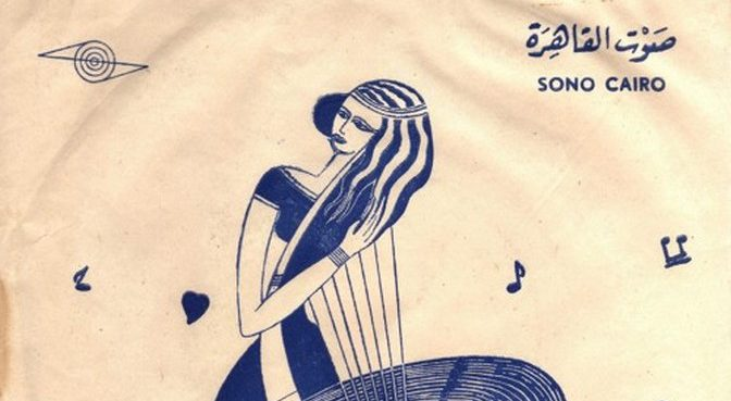 Beat Na Piątek: Piękny Egipt