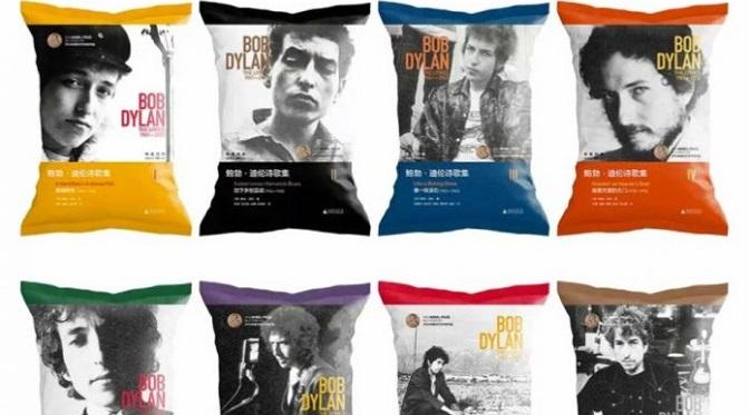 """Liryki Boba Dylana sprzedawane jak chipsy w Chinach, czyli spadł w końcu """"ciężki deszcz"""""""