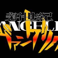 Nowy model Hondy promuje się kultowym anime!